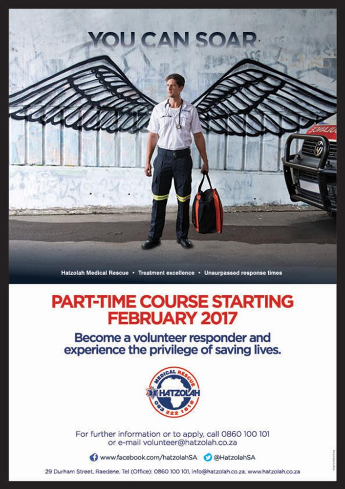 Part-time Course Starting February 2017